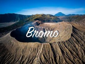 ภูเขาไฟโรโม